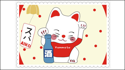 Cartoon Lucky Cat Vector